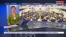 Новости на Россия 24 Госдума узаконила демографические инициативы президента и увеличила выплаты по европротоколу