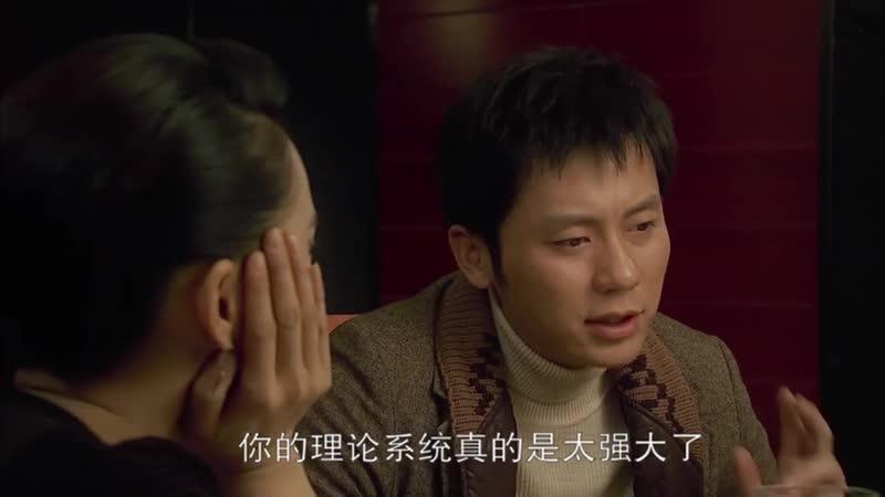 北京爱情故事 13