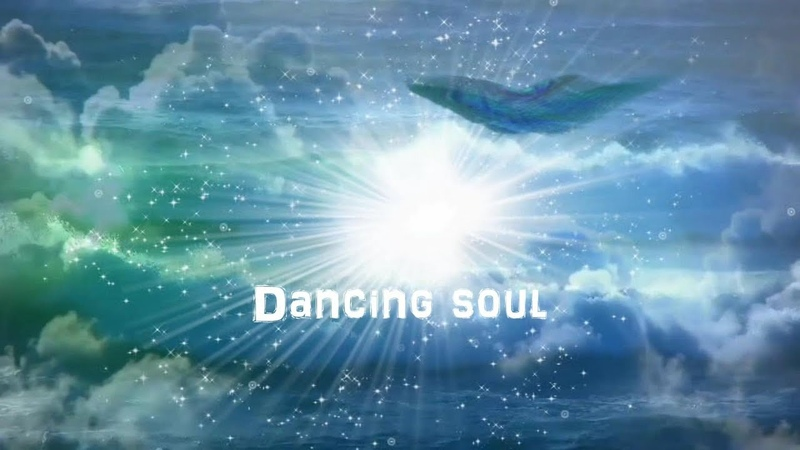 ☼ Dancing Soul ☼ music by Sacred Earth