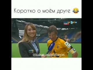 kairat_mahabbatymТы знаешь кого отметить.🤣 #kairatmahabbatym #fckairat #kairat  #almaty #football #uefa #arshavin #аршавин