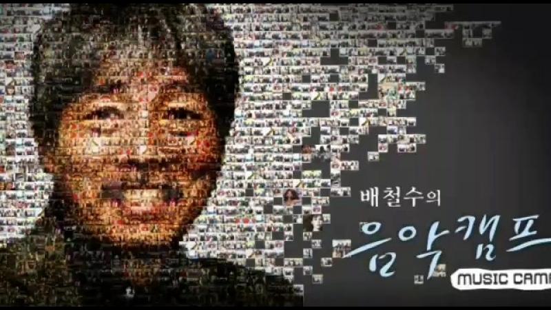 [VIDEO] BTS has sent a congratulatory message to Cho Yong-pil