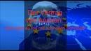 Der Deutsch Französische Vertrag von Aachen-die Lunte wird gelegt!