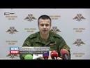 На передовых позициях участились стычки украинских боевиков между собой - Безсонов