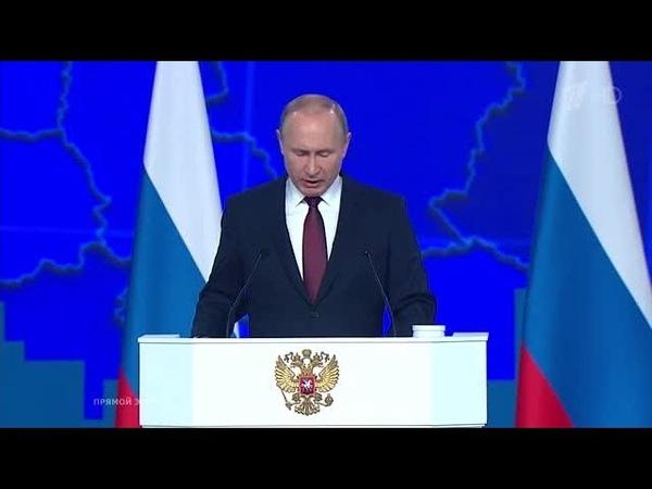 Путин потребовал избавиться от мутных структур в сфере переработки и утилизации мусора