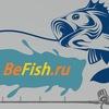 Силиконовые приманки на любой вкус - BeFish