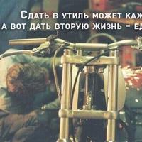 Дмитрий Капустян фото