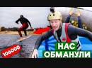 Костя Павлов ДОСКА ЗА 106 000 рублей, опять обман Проверяем