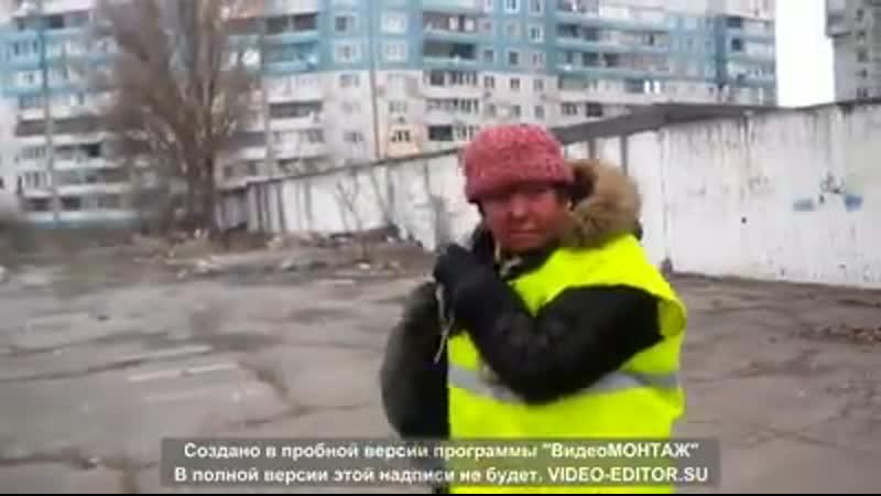 Доброжелатели из ТОВ Экология-Д. Каменское
