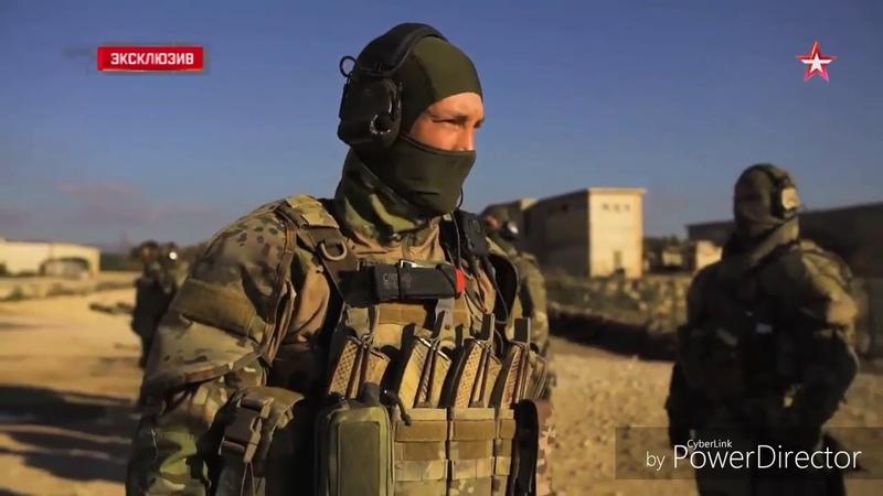 Military Motivation Elite HD