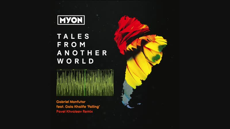 Gabriel Monfutar feat. Gala Khalife - Falling (Pavel Khvaleev)