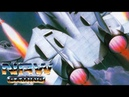 After Burner - Gameplay