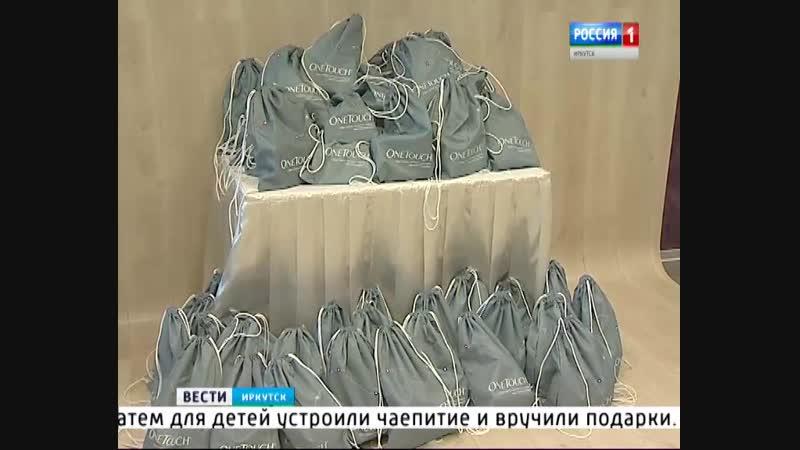 Праздник для страдающих сахарным диабетом детей организовал в Иркутске Российский детский фонд