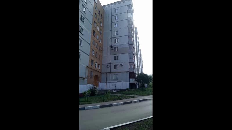 Г. Новокуйбышевск, Дзержинского 56