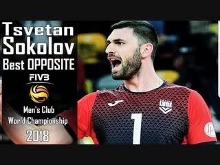 Tsvetan Sokolov Best Opposite 2018 FIVB Mens Club World Championship