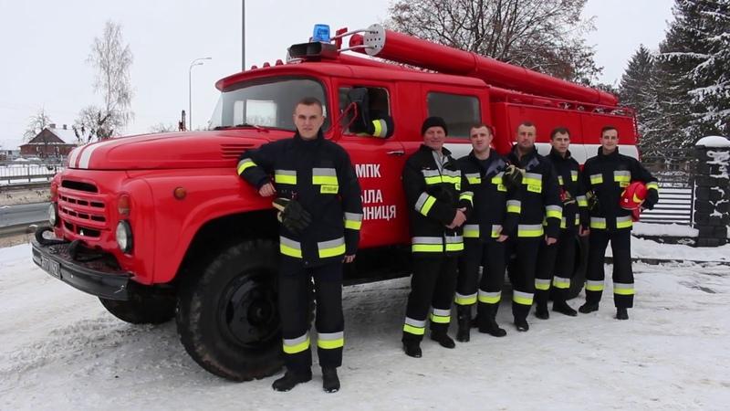 Відкриття першого центру безпеки на Рівненщині