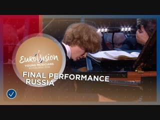 "Ivan Bessonov - Russia - Semi-Final Performance - Eurovision Young Musicians 2018""},""url"" """