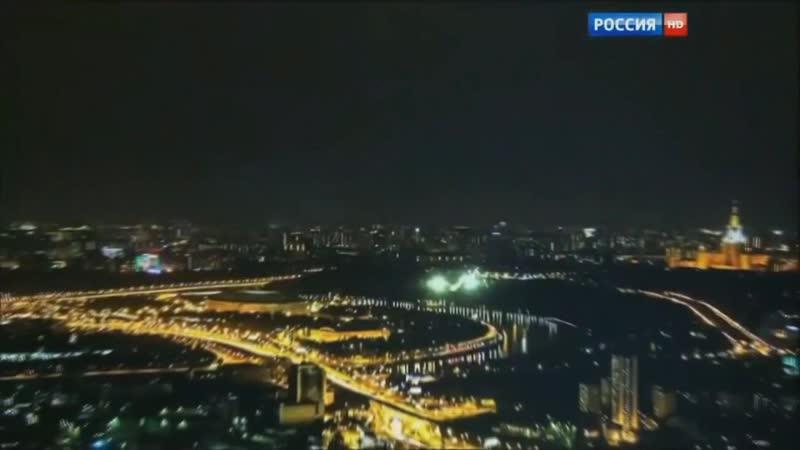 История заставок программы Вести-Москва