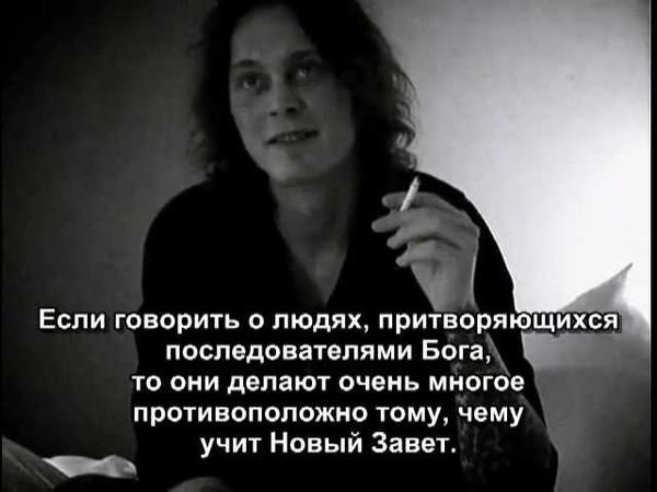 Ville Valo Interview (Digital Versatile Doom) Full Русские субтитры russian subtitles