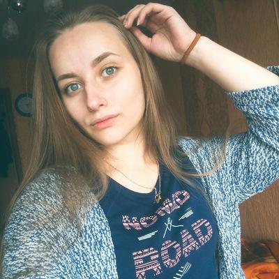 Алёна Артамонова