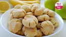Вы Удивитесь насколько ПРОСТОЙ и Доступный рецепт Хрустящее Печенье за 10 минут