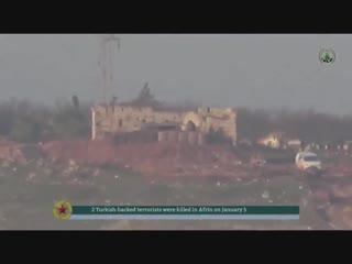 В африне 05.01.2019 ликвидировали двоих боевиков сса ахраральшам.