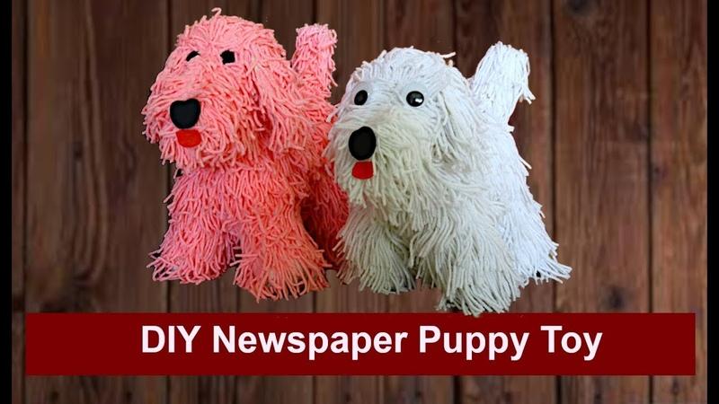 NewsPaperCraft papercrafts HandMade Newspaper Puppy Showpiece Handcraft Aloha Crafts