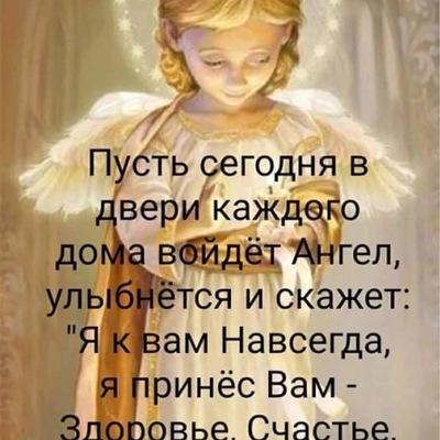 Диля Абдуллаева