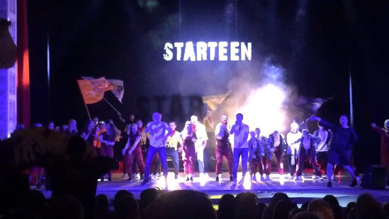 Star teen (Монич К. Тусмин И.)