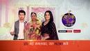 Satya And Vicky's Wedding Main Maayke Chali Jaaungi Tum Dekhte Rahiyo 21st May At 8 PM Promo