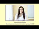 Презентация курса Русский язык как иностранный