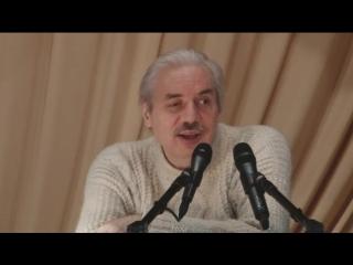 Встреча академика Николая Левашова с читателями 28 января 2012 года