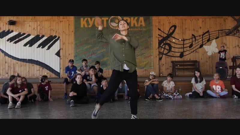 АНДЕРСОН НАСТЯ | МК | DANCE-COOL CAMP 2018