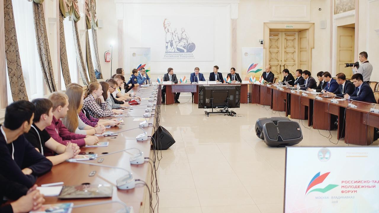 Начал работу Российско-Таджикский молодежный форум