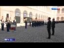 Россия 24 ալիքի պատրաստած ծավալուն և գեղեցիկ ռեպորտաժը Փարիզից և Երևանից։ Այն պատմում է Շառլ Ազնավուրի հոգեհանգստյան արարողութ