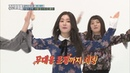 Weekly Idol EP.331 REDVELVETs Magical Choreography RUSSIAN ROULET 레드벨벳 마법의 안무! '러시안 룰렛'