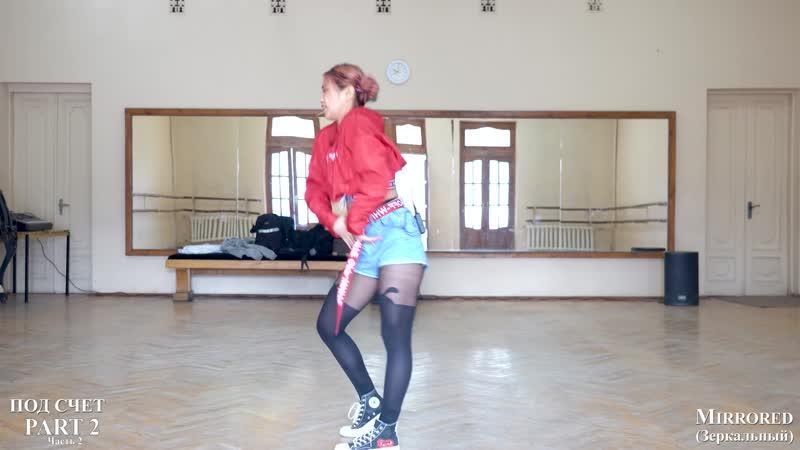Bad Bunny feat. Drake - Mia ¦ Mirrored Dance Tutorial ¦ Agusha Choreography ¦ Fam Entertainment