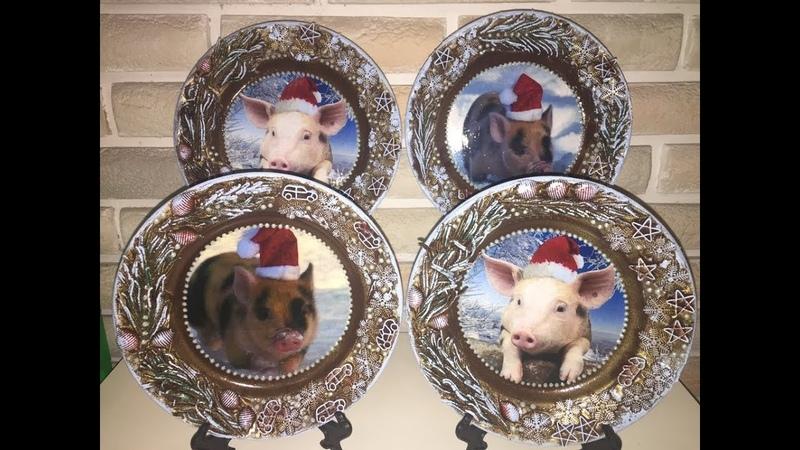 DIY. Декор тарелки к новому году с помощью шпаклёвки, сухоцветов и макарон.