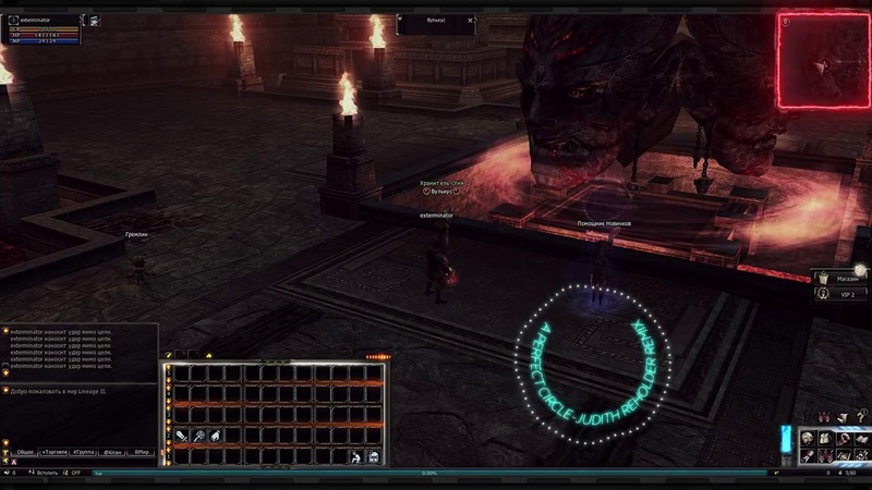 Lineage 2 HUD Interface Classic