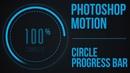 Create Progress bar in Photoshop CC | Photoshop Tutorial