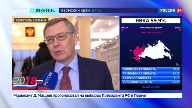 Новости на Россия 24 • За границей россияне приходили к открытию участков и выстраивались в длинные очереди