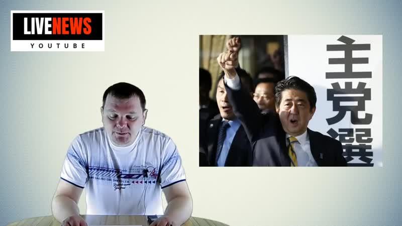LIFENEWS Реакция на речь Путина Отдача островов Японии Новые автозаки Трудоустройство Медведева Новые перлы Матвиенко