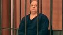 Суд присяжных Женщина психолог не смогла помочь пациенту и заплатила за это жизнью