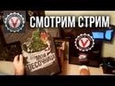 гИПНОТИЧЕСКИй тЕКСт. сУББОТНИй сТРИм В 21.00