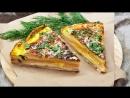 Быстрый пирог с сыром и ветчиной