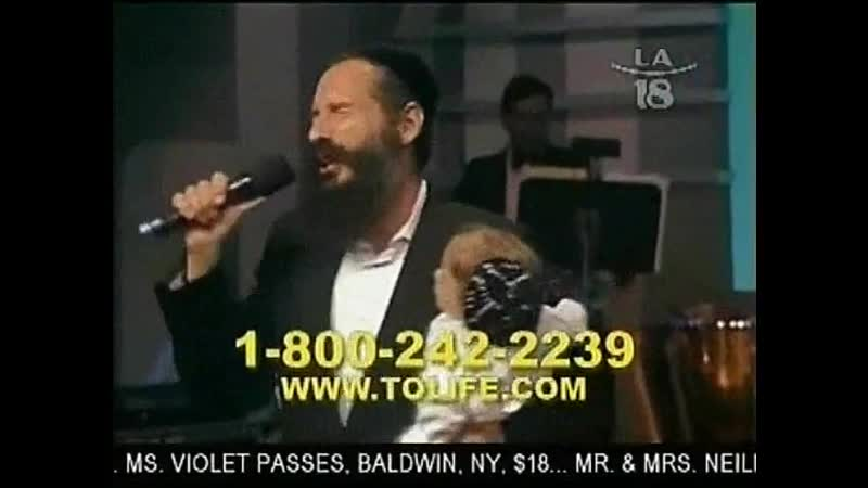 Just A Small Piece Of Heaven - MBD 1990