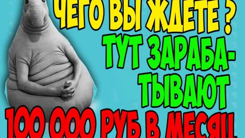 Заработок на ипотечной партнерке от 10 000 руб с каждой продажи