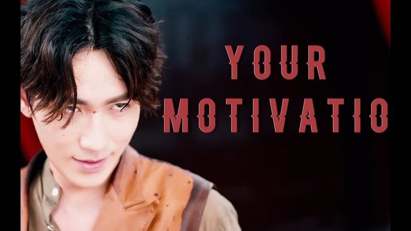 【许你浮生若梦 Granting You a Dreamlike Life】【罗浮生】Your Motivation(个人踩点混剪生A了解一下)