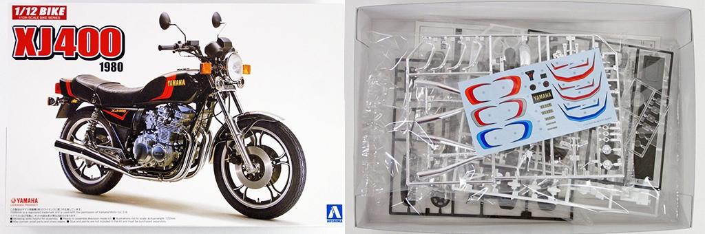 Сборная модель Aoshima Yamaha XJ400 05333