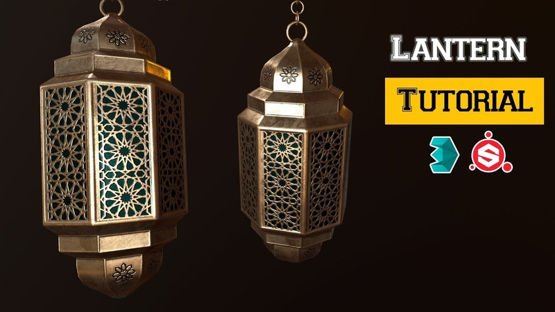 Modeling UV unwrapping and Texturing a Lantern in 3Ds Max