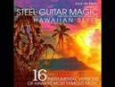 All Star Hawaiian Band Pearly Shells Steel Guitar Magic